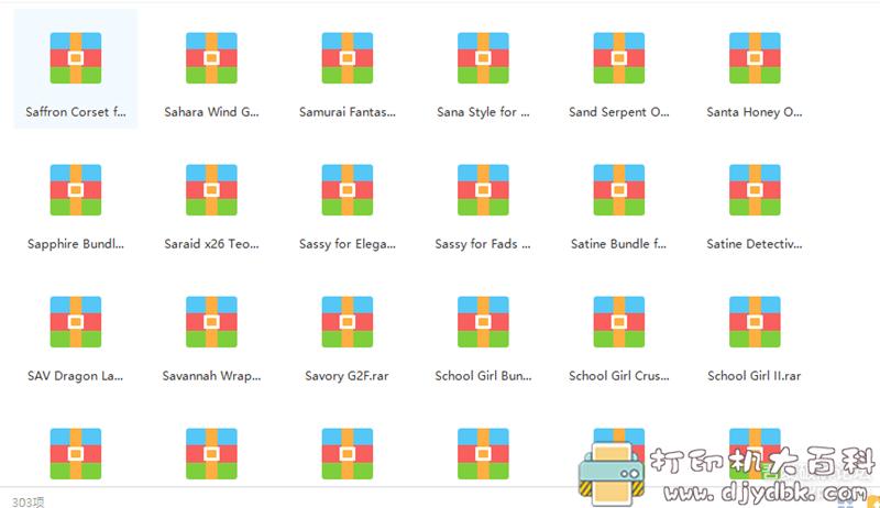 [Windows]3D制作软件4.12以及配套模型(人物制作好了,只需要穿衣)130个G 配图 No.2
