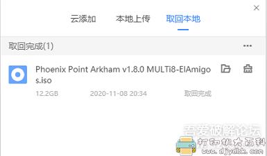 [Windows]凤凰点 Phoenix Point  (2020.11.4号更新)1.8版本 配图 No.4