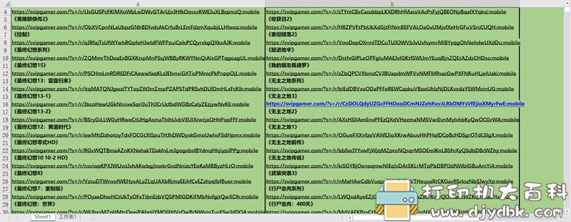 PC游戏福利包:上千个单机游戏链接excel表(包含各种3A游戏) 配图 No.7