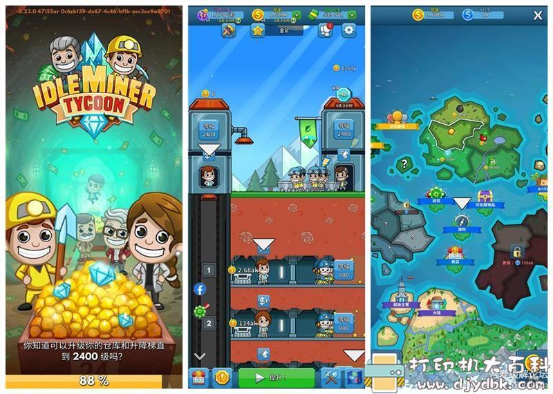 安卓游戏分享:采矿大亨: 掘金之旅3.23修改版 配图