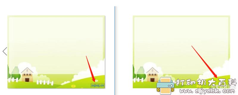 [Windows]图片、视频批量去水印工具:(水印管家)Apowersoft Watermark Remover1.4.9.1特别版 配图 No.4