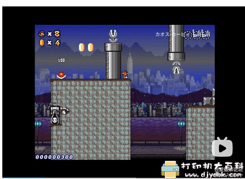 PC游戏分享:Super Mario Milky Way Wishes(好玩、道具多) 配图