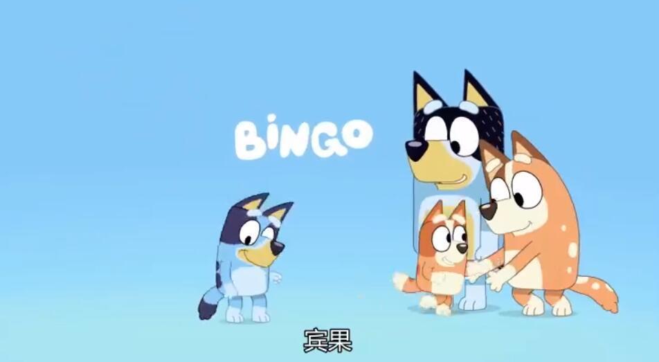 儿童英语启蒙动画:布鲁伊一家(Bluey) 第1季+第2季 (中文、英文字幕版+mp3等)超全合集图片 No.3