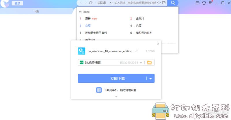 [Windows]win10卸载软件:极客卸载,可清理卸载后软件注册表信息 配图 No.1