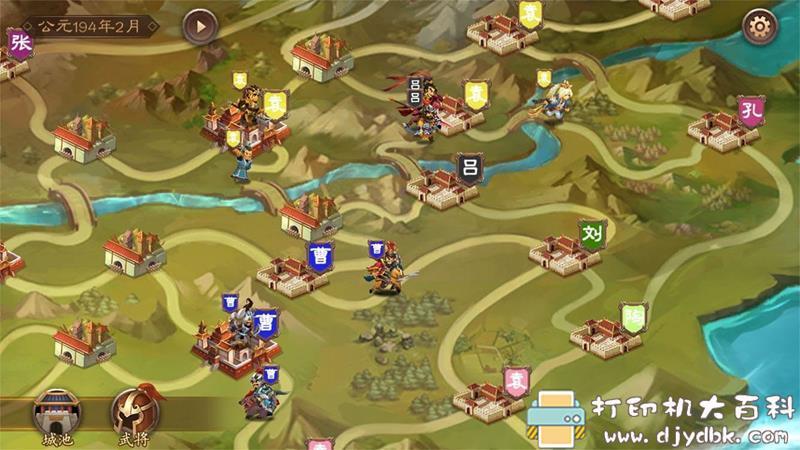 PC游戏分享:自购 三国志猛将传-V1.12-创造模式登场(11月11日版) 配图 No.2