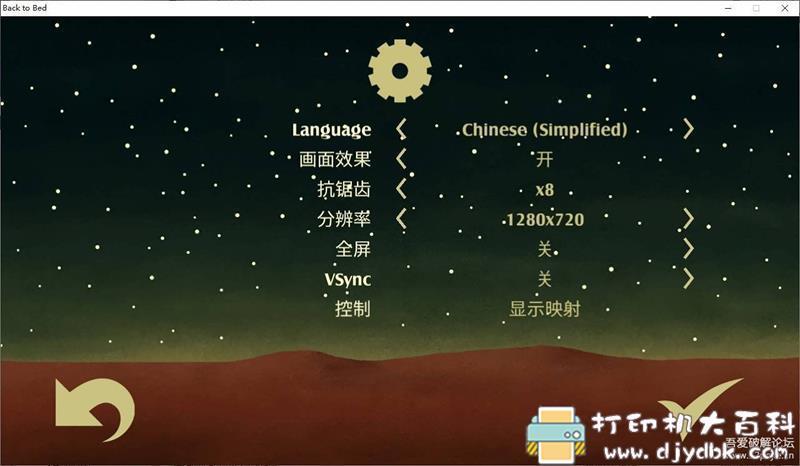 PC游戏分享:【冒险解谜】《梦游者》免安装中文版 配图 No.2