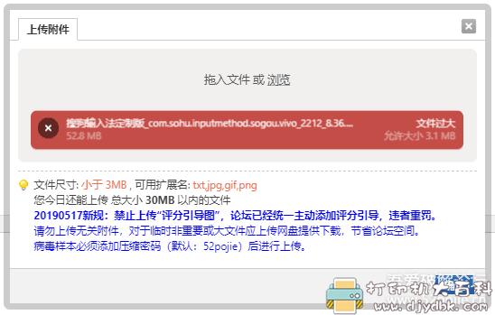 [Android]搜狗输入法vivo定制版8.36.11023.2010191115无广告图片 No.5