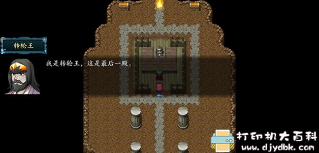 PC游戏分享:【怀旧】红白机老游新作-封神榜2020图片 No.4