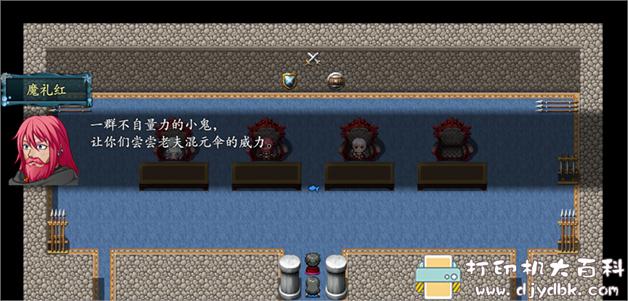 PC游戏分享:【怀旧】红白机老游新作-封神榜2020图片 No.6