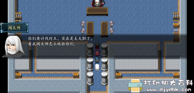 PC游戏分享:【怀旧】红白机老游新作-封神榜2020图片 No.9