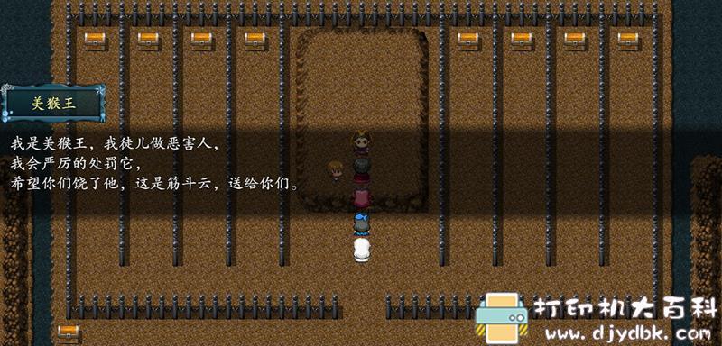 PC游戏分享:【怀旧】红白机老游新作-封神榜2020图片 No.16