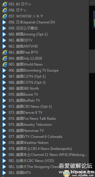 [Windows]电视直播源 11月22日更新,附观看方法 配图 No.3