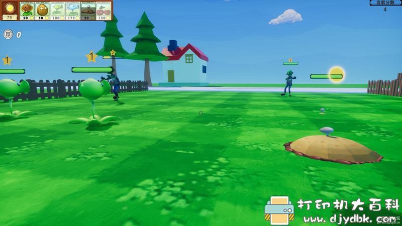 PC游戏分享:植物大战僵尸3D魔改版 配图 No.3