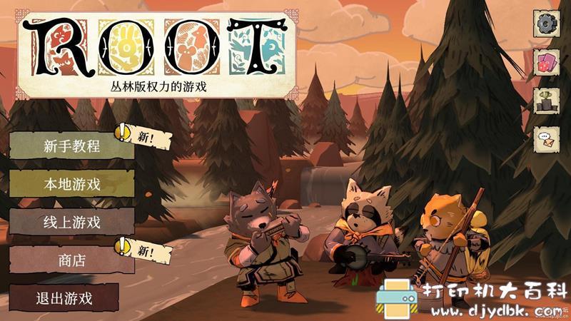 PC游戏分享:Root(茂林源记)v1.25.0 配图 No.2