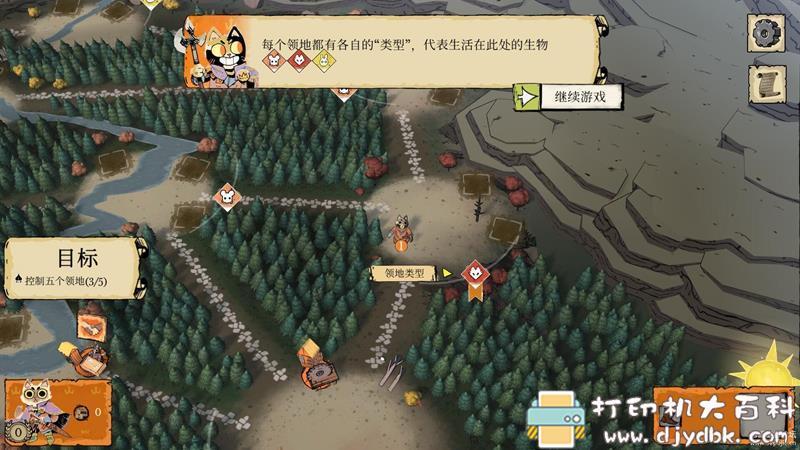 PC游戏分享:Root(茂林源记)v1.25.0 配图 No.4