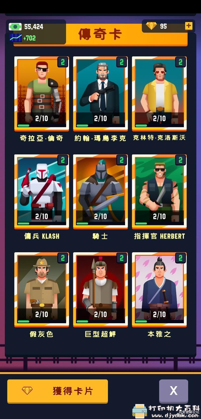 安卓游戏分享:【模拟经营】监狱帝国大亨 2.2.0 中文版 Prison Empire Tycoon 无限钞票/钻石 配图 No.4