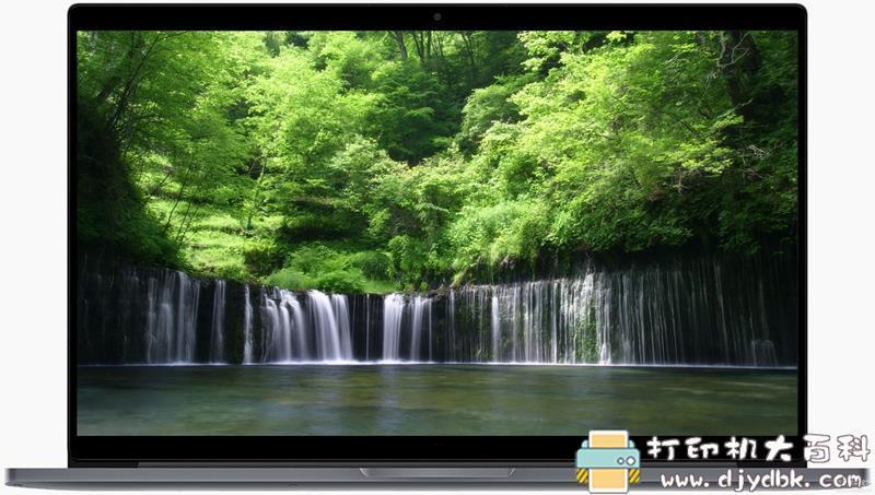 [Windows]效果超赞的图片放大工具:photoZoom Pro 8.0.6 单文件版 配图 No.2