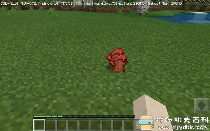 安卓游戏分享:我的世界Minecraft – Pocket Edition v1.11.0.3 Mod最新片 配图 No.1