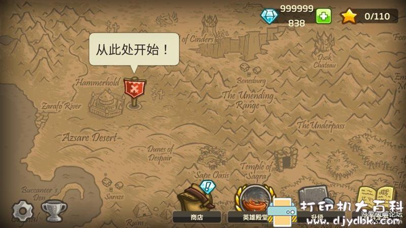 安卓游戏分享:【塔防】《王国保卫战:前线》v4.2.32中文版[解锁] 配图 No.3