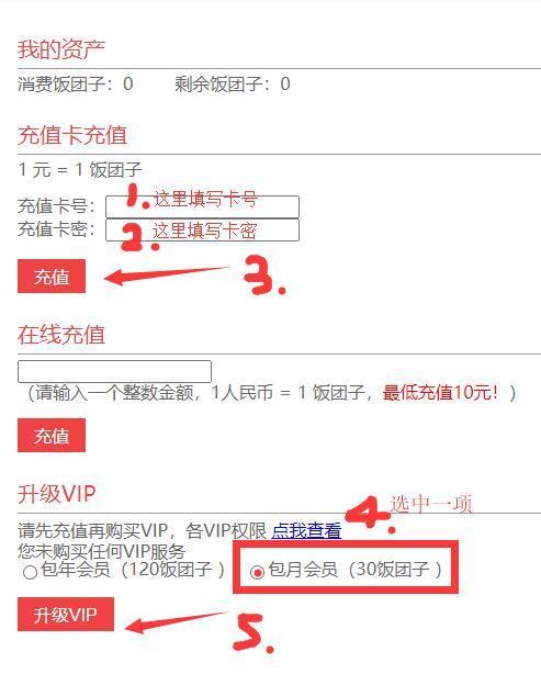 VIP及解压密码_图片 2