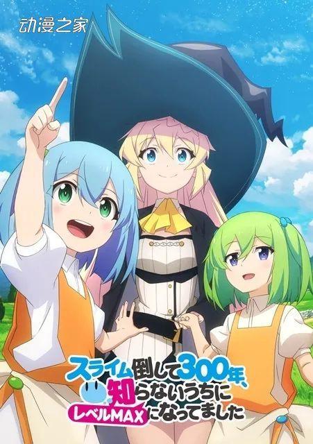 2021年春季日本动画名单公布,居然多达71部!_图片 No.29