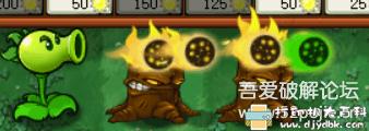 PC游戏分享:植物大战僵尸雨版32.7图片 No.1