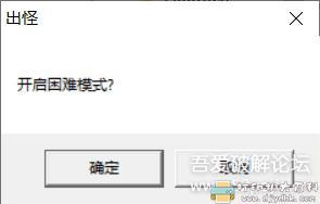 PC游戏分享:植物大战僵尸雨版32.7 配图 No.3