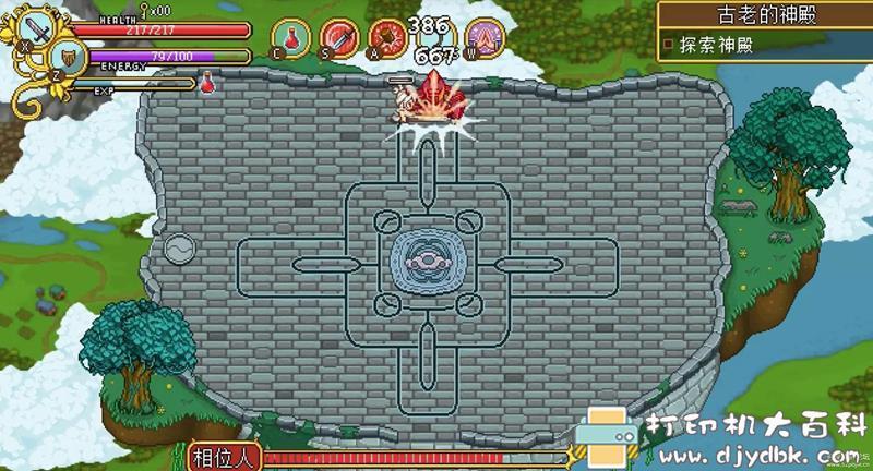 PC游戏分享:格兰蒂亚秘闻 Secrets of Grindea 配图 No.2