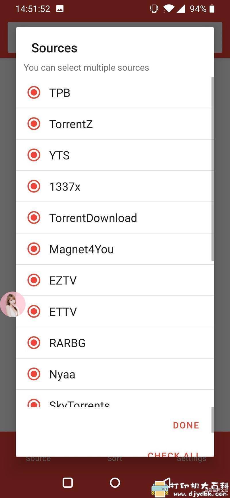[Android]超强磁力搜索工具 Torrent Revolution – Search Engine_1.0.4 升级版 配图 No.2