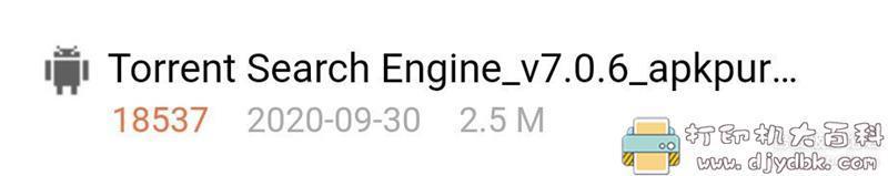 [Android]超强磁力搜索工具 Torrent Revolution – Search Engine_1.0.4 升级版 配图 No.3