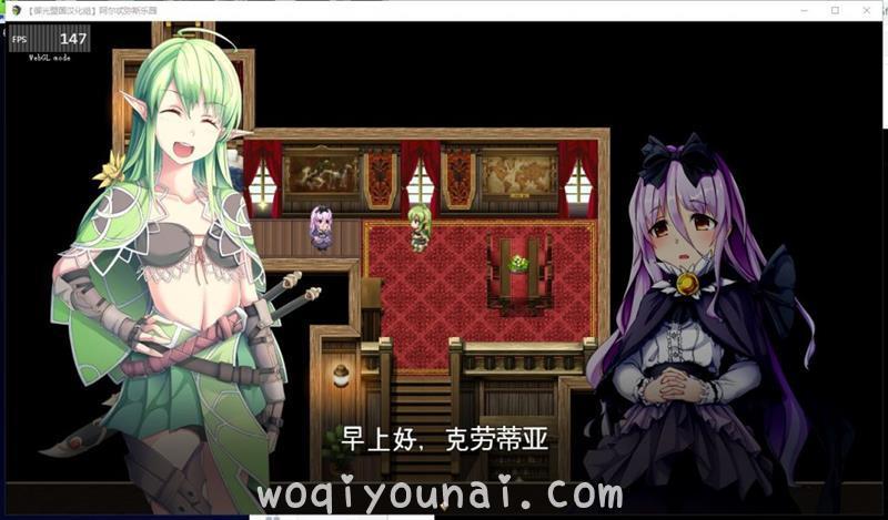 Game -【RPG/日系少女/动态CV】阿尔忒弥斯乐园 精翻版【新汉化/1.8G】_图片 No.3