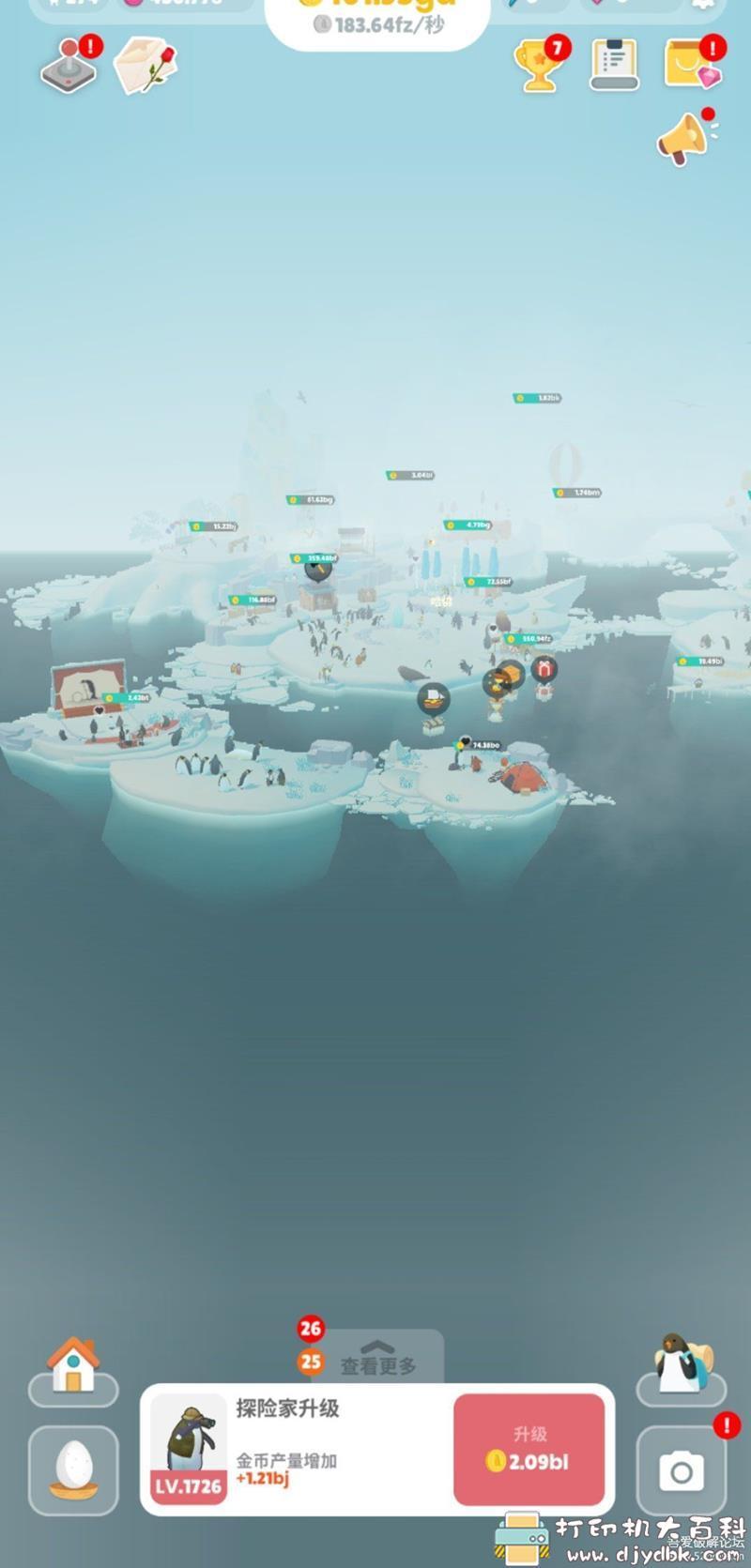 安卓游戏分享:企鹅岛Mod V1.31.4 无限钻石 金币 bug 配图 No.1