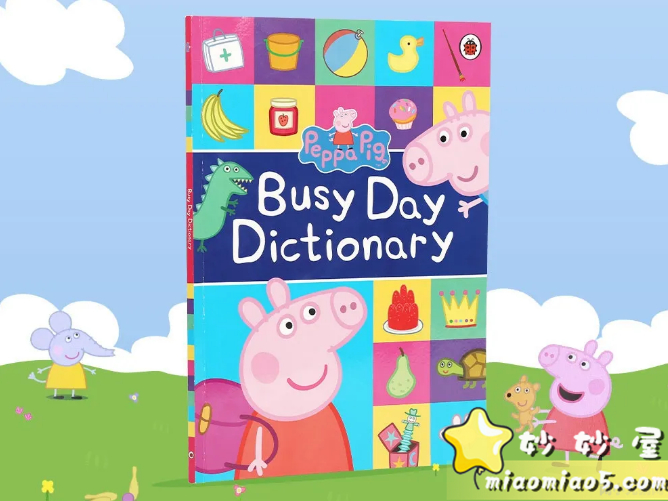 全球热播动画《Peppa Pig粉红猪小妹》(小猪佩奇)主题绘本合集书目整理图片 No.3