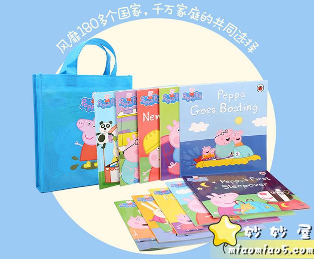 全球热播动画《Peppa Pig粉红猪小妹》(小猪佩奇)主题绘本合集书目整理图片 No.6