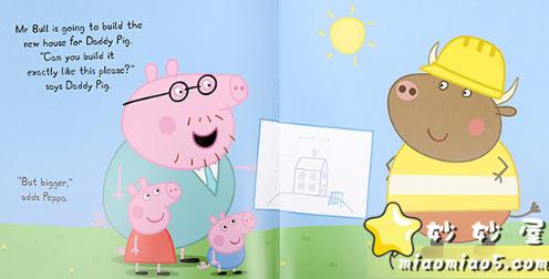 全球热播动画《Peppa Pig粉红猪小妹》(小猪佩奇)主题绘本合集书目整理图片 No.8