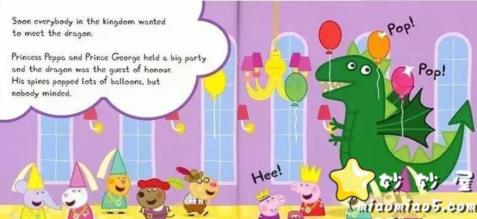 全球热播动画《Peppa Pig粉红猪小妹》(小猪佩奇)主题绘本合集书目整理图片 No.14