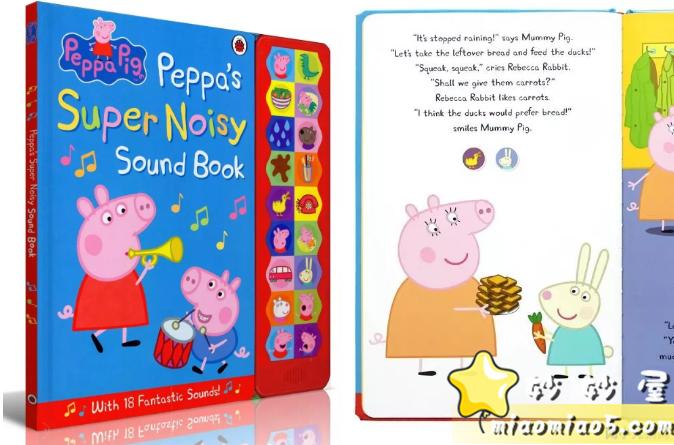 全球热播动画《Peppa Pig粉红猪小妹》(小猪佩奇)主题绘本合集书目整理图片 No.26