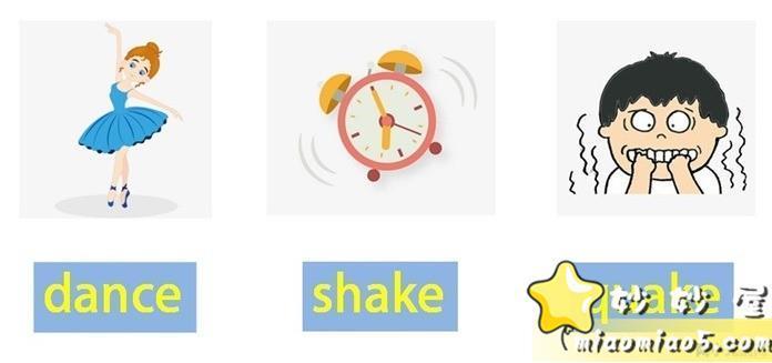 【中英双语绘本】恐龙主题英文儿童绘本:跳舞的恐龙 Dinosaur Dance 精美插画+中英对话图片 No.7