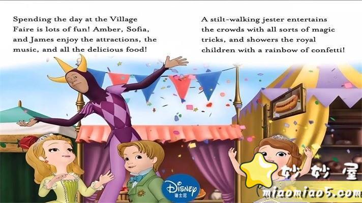 【中英双语绘本】小公主苏菲亚 主题英文绘本:皇家乐趣 Royal Fun精英插画+中英台词图片 No.4