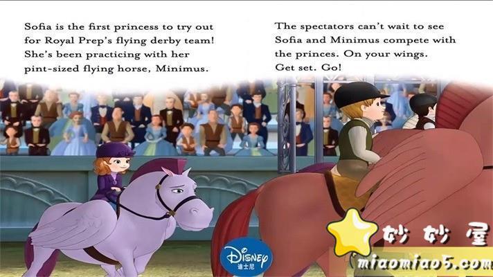 【中英双语绘本】小公主苏菲亚 主题英文绘本:皇家乐趣 Royal Fun精英插画+中英台词图片 No.11
