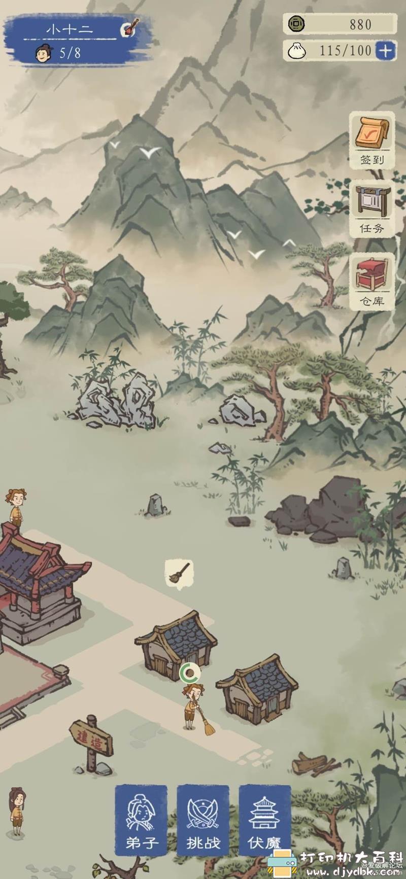 安卓游戏分享:最强门派1.02,金币不减反增版 配图 No.2