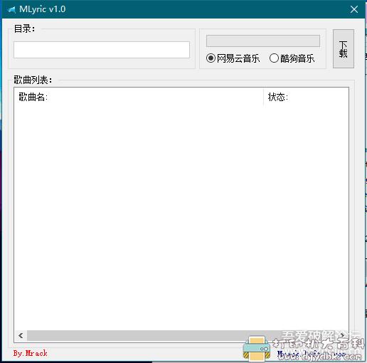 [Windows]查询并下载网易云和酷狗歌词软件,[MLyric]v1.0 配图