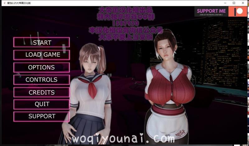 Game -【欧美SLG/3D/更新】腐蚀 V2.3 精翻作弊版 全CG【动态/6.9G】 - [leimu486.com] No.1