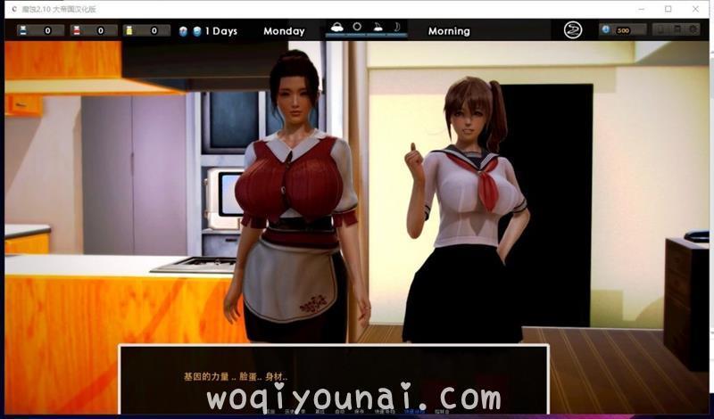 Game -【欧美SLG/3D/更新】腐蚀 V2.3 精翻作弊版 全CG【动态/6.9G】_图片 No.2