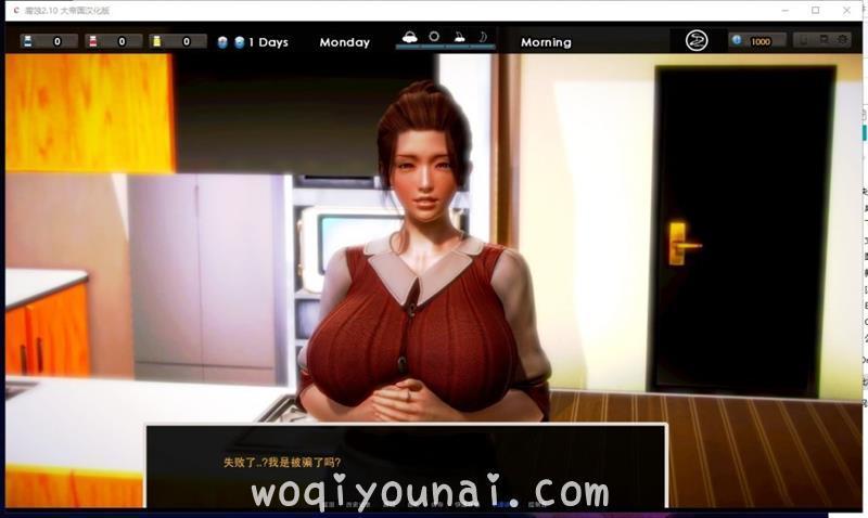 Game -【欧美SLG/3D/更新】腐蚀 V2.3 精翻作弊版 全CG【动态/6.9G】_图片 No.3