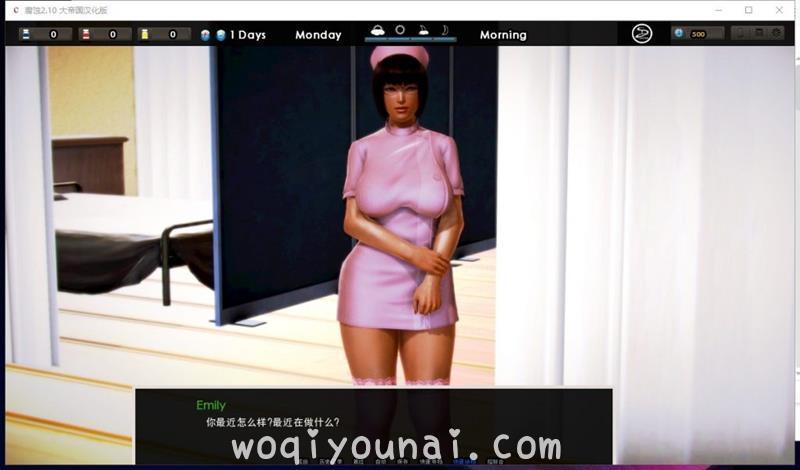 Game -【欧美SLG/3D/更新】腐蚀 V2.3 精翻作弊版 全CG【动态/6.9G】 - [leimu486.com] No.4
