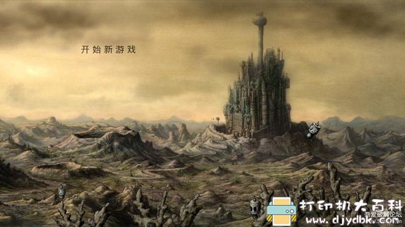 安卓游戏分享:【冒险解谜】《机械迷城》v2.5.6安卓中文版 配图 No.1