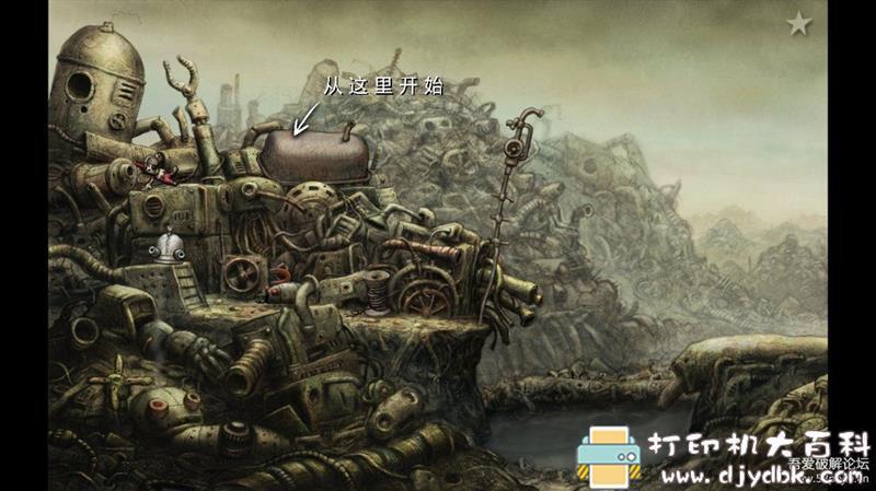 安卓游戏分享:【冒险解谜】《机械迷城》v2.5.6安卓中文版 配图 No.2
