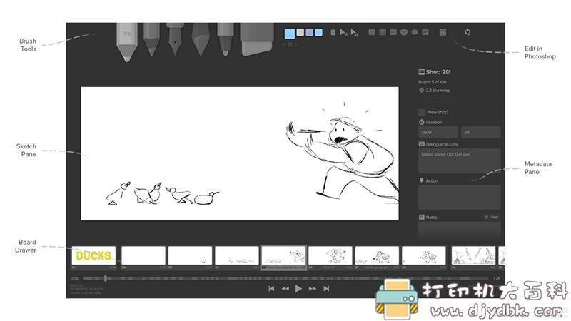 [Windows]超好用的绘制分镜/故事板软件 Storyboarder v3.0.0中文版 免费的!图片