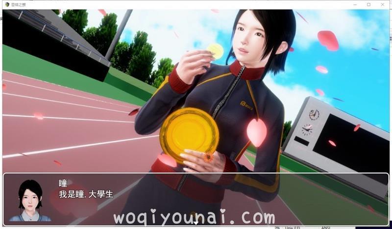 Game -【RPG/3D丝滑建模/步兵】昏暗之声~Noise V0.45官中版【5G/更新/全CV】_图片 No.3
